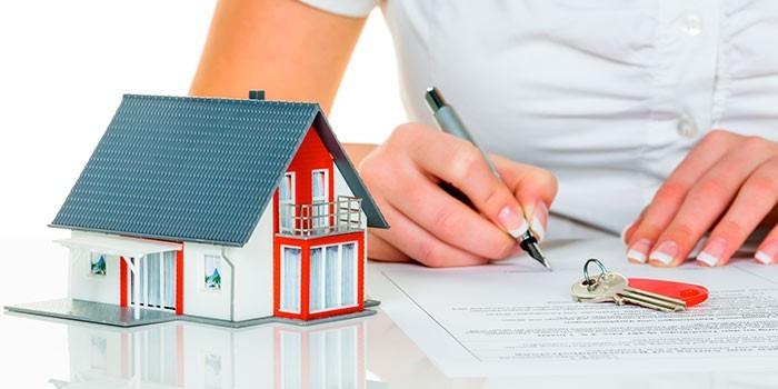 Договор о страховании недвижимости