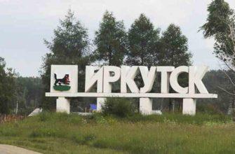 Закон о тишине в Иркутске и области