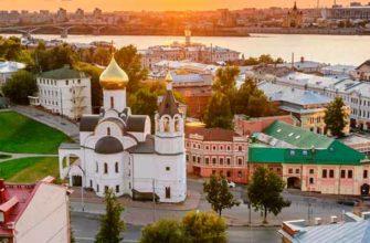 Закон о тишине в Нижнем Новгороде