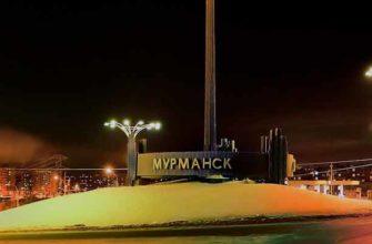 Закон о тишине в Мурманской области
