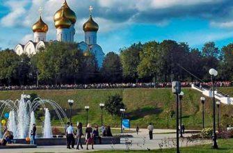 Закон о тишине в Ярославле и области 2020