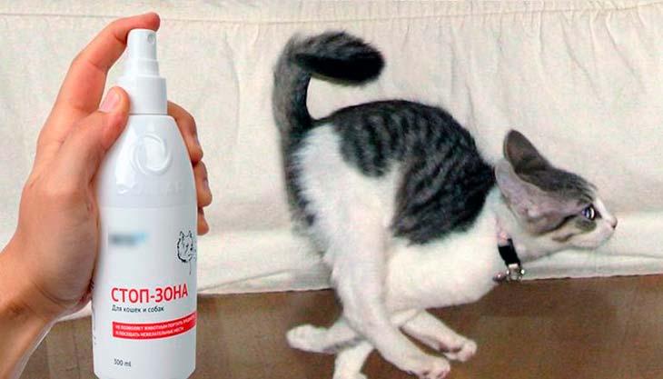 Спрей стоп зона для кошек и собак