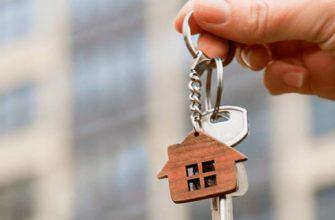 Незаконная сдача квартиры
